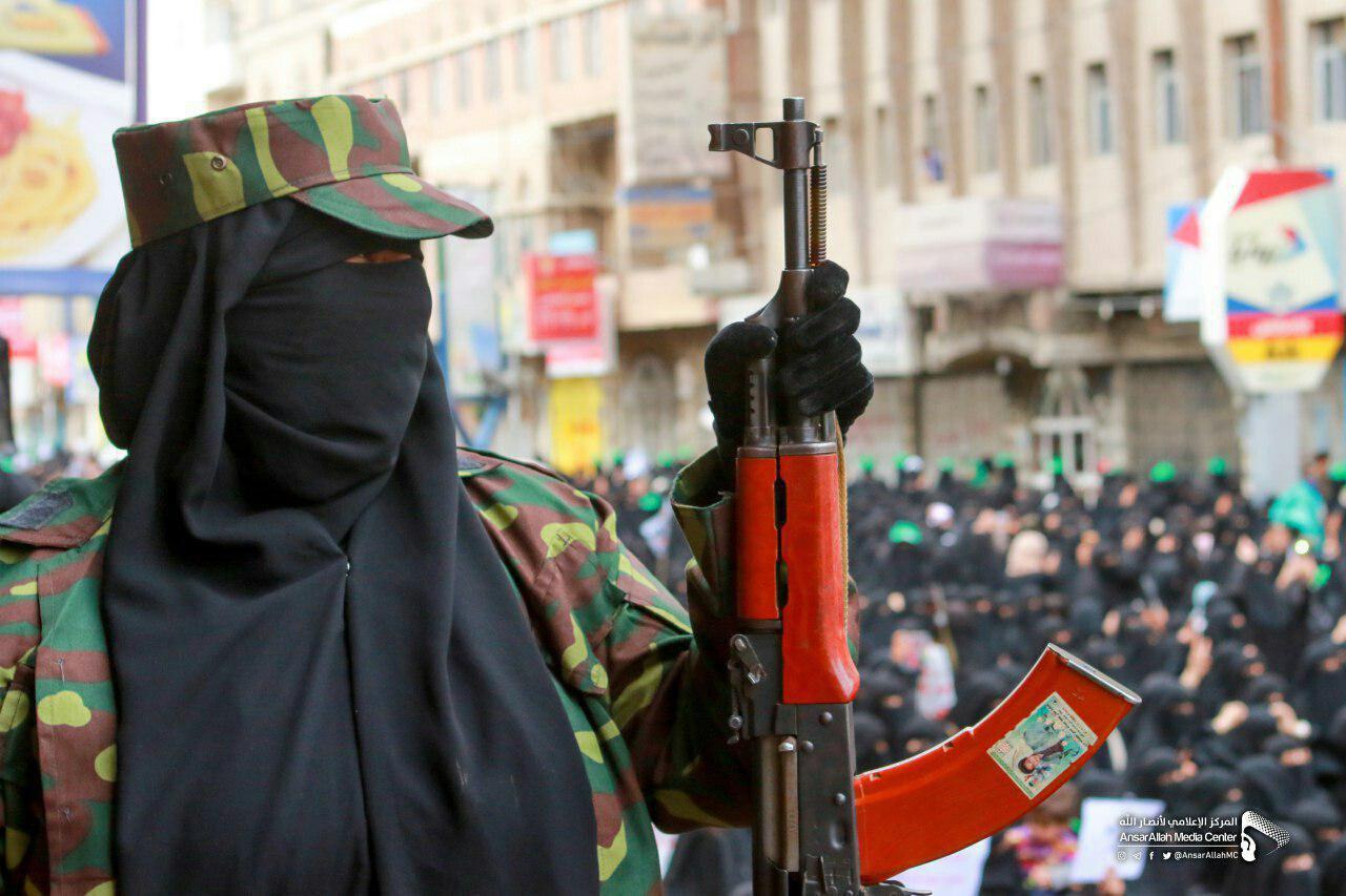 دنیا آن زن فاحشه را می بیند و این زنان مجاهد یمنی را نمی بیند+تصاویر