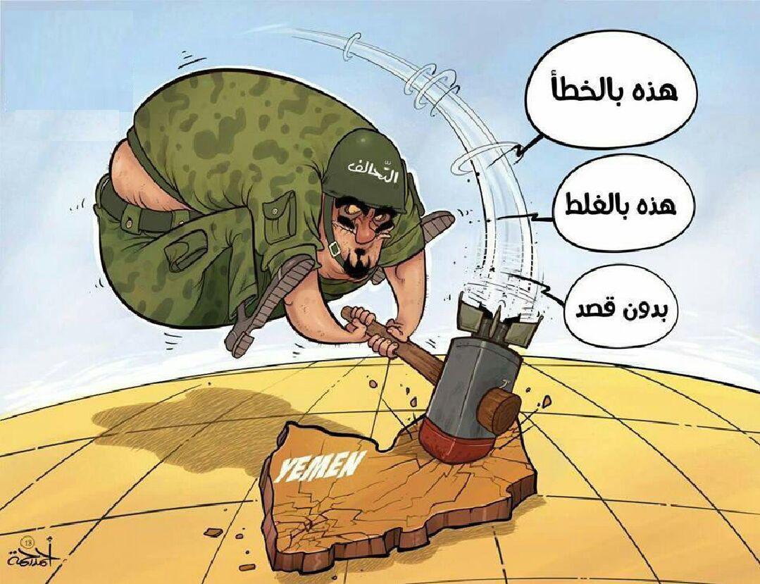 شیطان چه درخواستی از نتانیاهو دارد؟+کاریکاتور