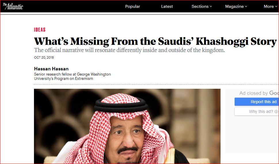 حلقه مفقوده داستان خاشقجی به روایت سعودی
