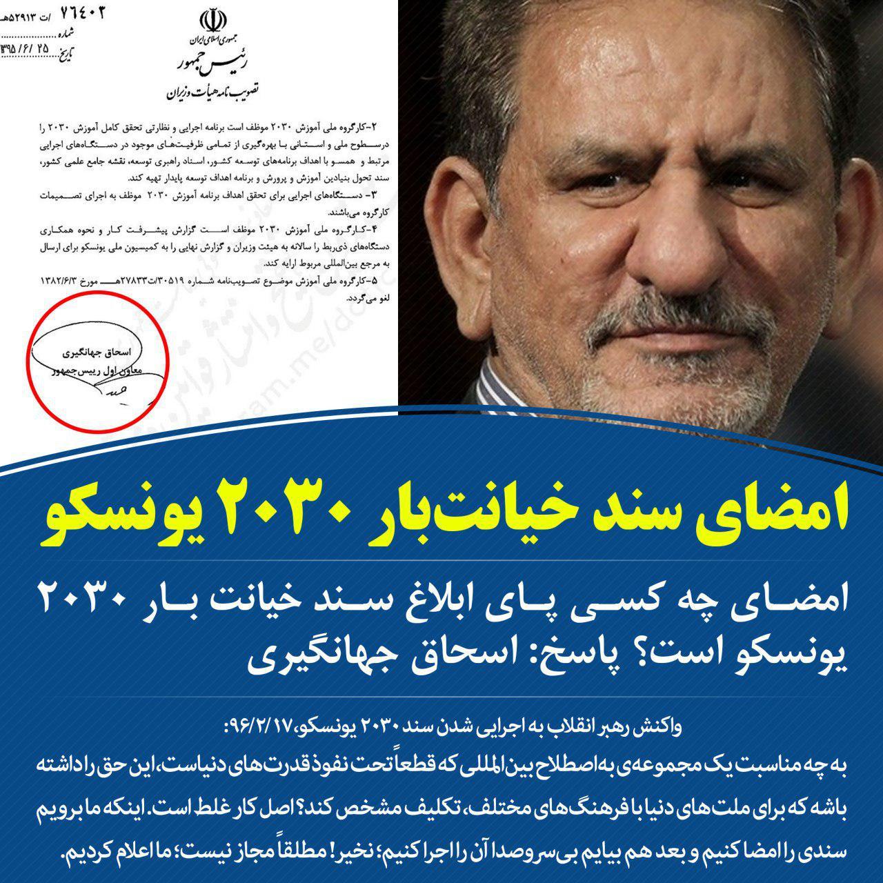 http://basirat.ir/files/fa/news/1398/2/12/