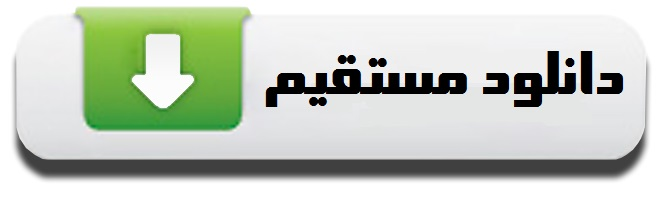 قطب نما 106 / اربعین مقدمه حضور