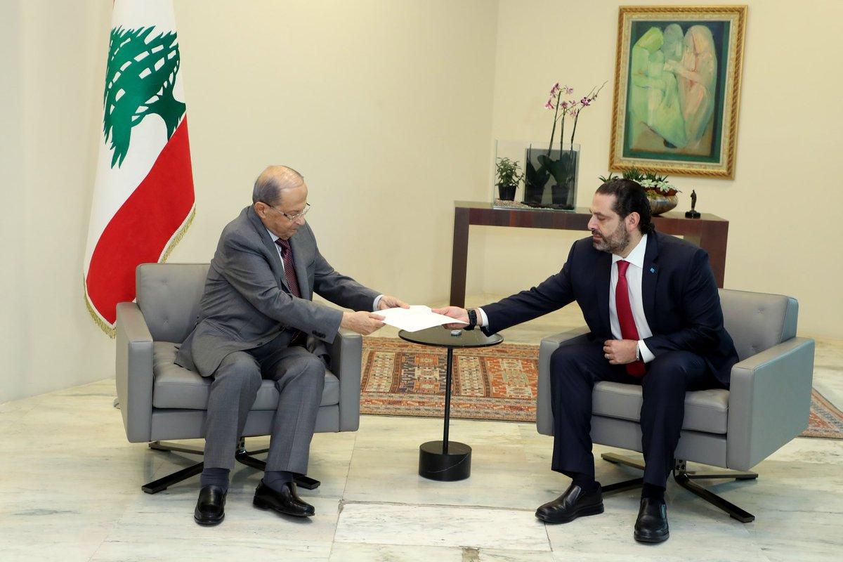 Image result for استعفای حریری